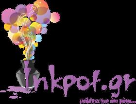 InkPot.gr Λογότυπο
